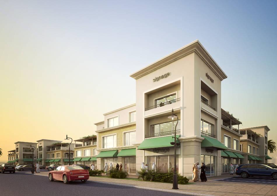 Garland | District Shops, Rayadah Housing Complex, Saudi Arabia